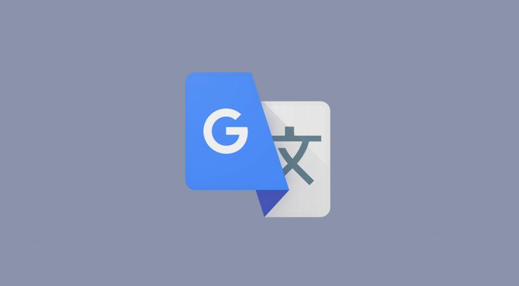 Google Translator: Breaking The Language Barrier?